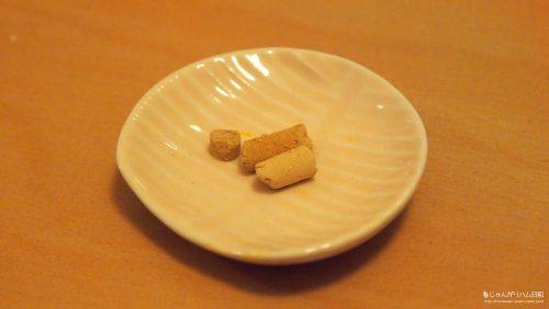 三晃商会 SANKO 乳酸菌サプリ