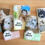 ペットダイアリー/小動物・ペットの飼育管理記録ノート