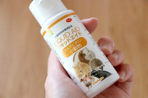 小動物用マルチビタミン剤 SANKO サンコー リキッドエイド
