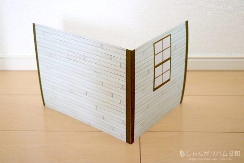 キャンドゥ ウッドクラフト用背景ボード
