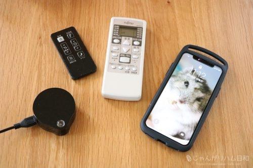ラトックシステム スマート家電コントローラ RS-WFIREX3