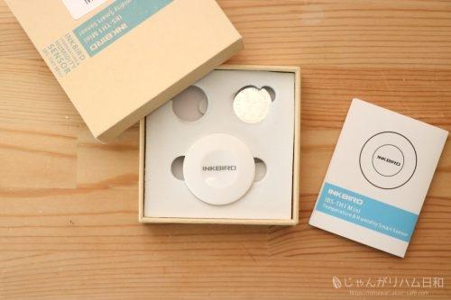 INKBIRD ワイヤレス Bluetooth 温度計