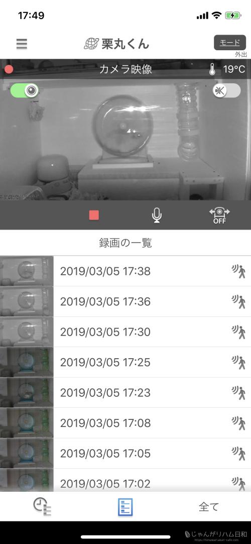 パナソニック HDペットカメラ KX-HDN205-K