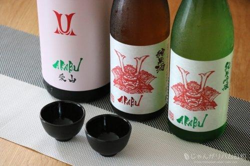 日本酒・赤武酒造(岩手) 南部鉄器のお猪口