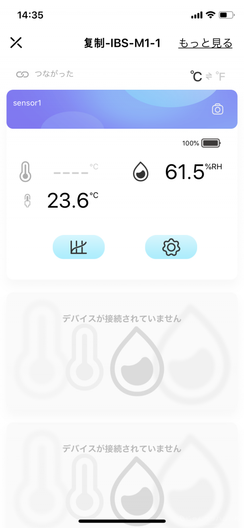 Inkbird IBS-M1(Wi-Fiタイプ) 温度計 湿度計 データロガー